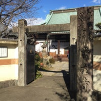 Photo taken at 常在寺 by Asanao T. on 12/30/2015