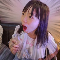 Photo prise au ひだまりの泉 萩の湯 par まに↑ le10/18/2018
