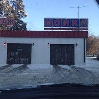 Photo taken at Chisto Мойка by Колян С. on 1/18/2014