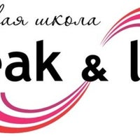 "Photo taken at Языковая школа ""Speak&Live"" by Ekaterina P. on 7/13/2014"