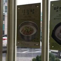 Foto diambil di 신선설농탕 oleh Carrie L. pada 2/25/2015