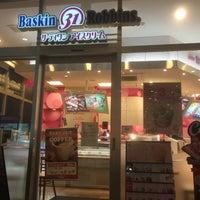 Photo taken at サーティワン アイスクリーム イオンタウン山梨中央店 by 岳.Imai on 3/8/2016