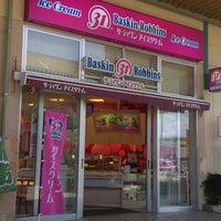 Photo taken at サーティワン アイスクリーム イオンタウン山梨中央店 by 岳.Imai on 5/7/2014