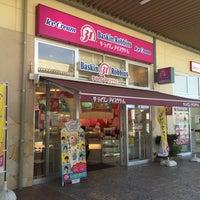Photo taken at サーティワン アイスクリーム イオンタウン山梨中央店 by 岳.Imai on 6/18/2016