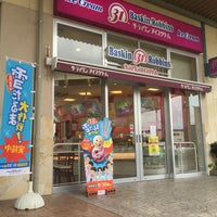 Photo taken at サーティワン アイスクリーム イオンタウン山梨中央店 by 岳.Imai on 7/28/2016
