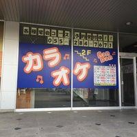 Photo taken at カラオケBanBan 南アルプス店 by 岳.Imai on 5/22/2016