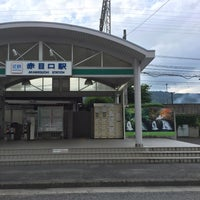 Photo taken at Akameguchi Station by ソニック on 7/11/2017