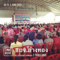Photo taken at อบจ.อ่างทอง by Taweerut S. on 6/2/2013