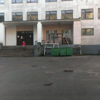 Photo taken at школа  2 by Алина Н. on 11/15/2013