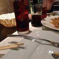 Photo taken at Restaurante Wei Montecarmelo by Alipe on 10/17/2014