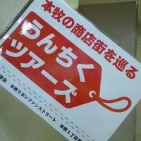 Photo taken at 中区役所 上台集会所 by norisuket on 11/10/2012