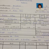 Photo taken at บริษัทอลูมิเนียม ฉือ จิ้น ฮั้ว by Kunrin S. on 3/18/2014