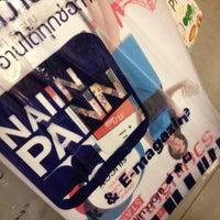 Foto tomada en Naiin por UTTU el 9/20/2014