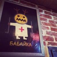 Photo prise au Пивной  Клуб «Кочегарка» par Виталий Д. le10/18/2014