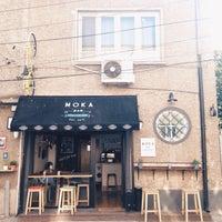 Photo taken at Moka Bar by Krassimir D. on 7/31/2016