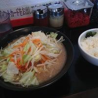 Photo taken at 中川家 平塚銀河大橋店 by Naoyuki S. on 9/9/2013