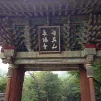 Photo taken at 천은사 (泉隱寺) by Dongjun L. on 8/14/2014