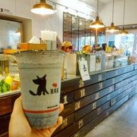Photo taken at 獵果舖 by ChoYi L. on 10/15/2015