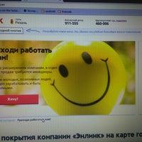 """Photo taken at """"Энлинк"""", Телекоммуникационная Компания by Ivan A. on 3/19/2013"""