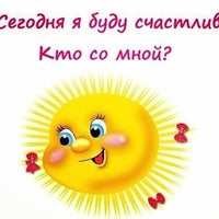 Photo taken at Газпромнефть АЗС № 273 by Алина💎 on 9/19/2014