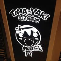Photo taken at tama yaki by Cheake on 6/3/2013