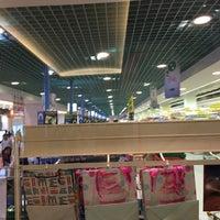 Photo taken at Lulu Hypermarket by The C. on 11/8/2015