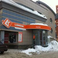 Photo taken at Лорена кухни by Роман Г. on 3/3/2014