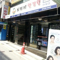 Photo taken at 도깨비안경원 by Soomin(Simon) S. on 5/8/2013