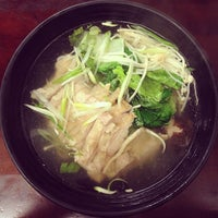 Photo taken at 晶饌蒸餃世家 by Hayden on 3/11/2014