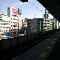 Photo taken at Yamato-Yagi Station by TOMY 7. on 2/12/2013