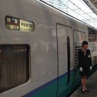 Photo taken at JR 東海道線 東京駅 by Moyuru O. on 4/27/2013