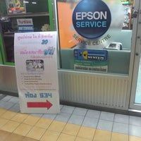 Photo taken at Epson Service Center @534 by AmAzOnEs on 11/26/2013