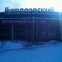 Photo taken at Николаевский На Восточном by Andrew M. on 3/5/2013