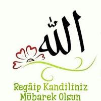 Photo taken at Sağlam Gıda by Didem I. on 4/7/2016
