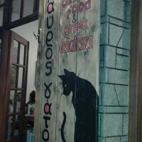 Foto tomada en μαύρος γάτος por ΓΕΡΟΣ el 8/18/2014