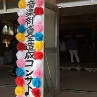 Photo taken at 大山小学校 by nao450430 on 12/4/2016
