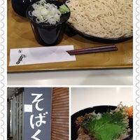 Foto tomada en そばくろ por 関 カ. el 7/18/2013