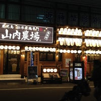 Photo taken at 山内農場 南林間西口駅前店 by 関 カ. on 12/14/2013