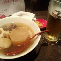 Photo taken at おでん まめひろ by Haruhito E. on 11/15/2012