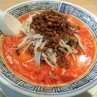 Das Foto wurde bei Kisurin von Haruhito E. am 12/17/2012 aufgenommen