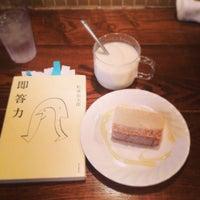 Photo taken at Cafe Amar by Keiko Y. on 10/27/2013