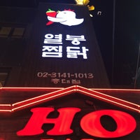 Photo taken at 열봉찜닭 by Bowzo on 10/27/2014