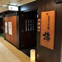 Photo taken at 藩 銀座インズ店 by Akimucho F. on 11/8/2016