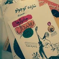 Photo taken at Meraj Bookstore by Azam A. on 8/6/2015