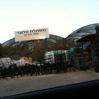 Photo taken at משתלת סלונר by Nardy G. on 10/8/2012