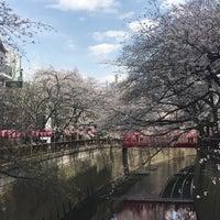Photo taken at Meguro Bridge by mimi on 3/24/2018