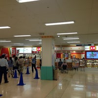 Photo taken at イオン 北見店 by masaru s. on 9/26/2014