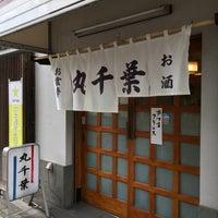 Photo taken at Maruchiba by Y×U×T×A[イトウユウタ] R. on 6/24/2017