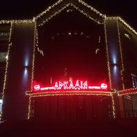 Снимок сделан в Санаторій «Аркадія» пользователем Yu T. 11/14/2015