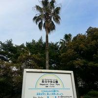 Photo taken at 長住中央公園 by Chikara H. on 4/4/2013